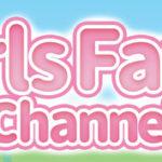 ブランドプロデューサー『なちこ』、新設YouTubeチャンネル「Girls Farm Channel(ガルファムチャンネル)」出演のお知らせ!